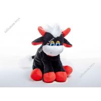 Мягкая игрушка - Конфетница Бычок черный