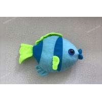 Рыбка с полосками #6
