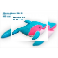 Дельфин #15