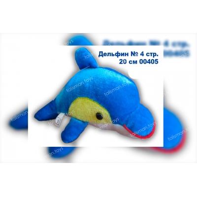 Дельфин #14