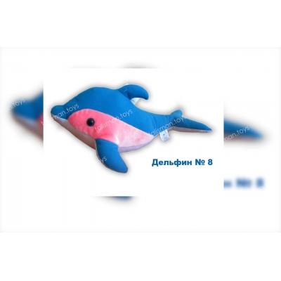 Дельфин #11