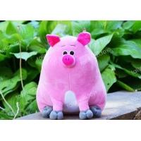 Свинка # 8