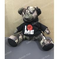 Медведь #53