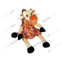 Жираф #1